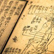 Medicina chinesa antiga